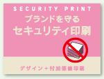 Printing/Service
